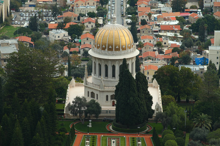 A beautiful picture of the Bahai Gardens in Haifa Israel. photo