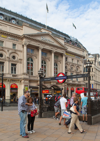 piccadilly: Piccadilly circus station in London, England