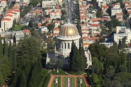 bahai: Bahai Temple, Haifa, Israel Stock Photo