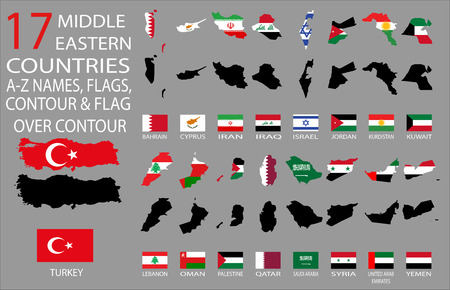 17 Middle Eastern countries - A-Z Names, flags, contour and map over contour
