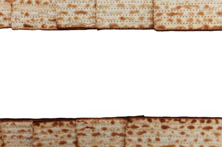 matzos: Traditional Jewish holiday food - Passover matzo