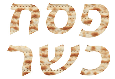 matzo: Traditional Jewish holiday - Kosher Passover written in Hebrew with Matzo letters