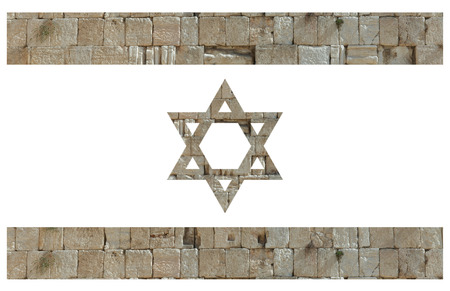 wailing: Israeli flag with stones of the Wailing wall
