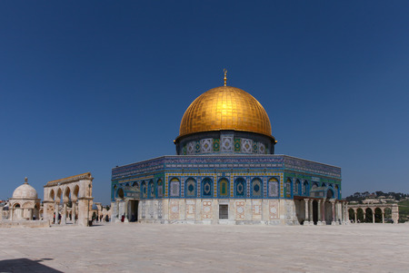 al aqsa: The Dom of Rock on the Temple Mount in the Old City of Jerusalem