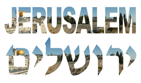 wailing: Jerusalem - written in English and Hebrew with wailing wall covered letters Stock Photo