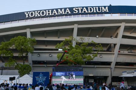 Yokohama baseball stadium Banco de Imagens - 40797025