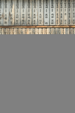 plaque: Ema Votiva placa en Kyoto Jap�n. Editorial