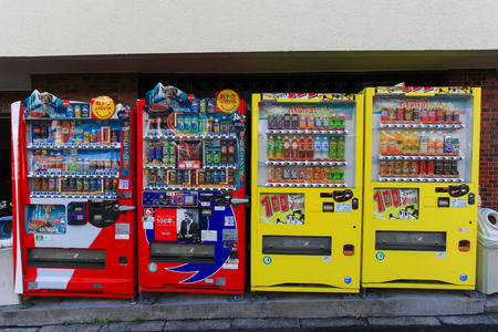 machines: Typical set of Vending machines in the streets of Tokyo. Japan is famous for its vending machines, with more than 5.5 million machines nationwide.