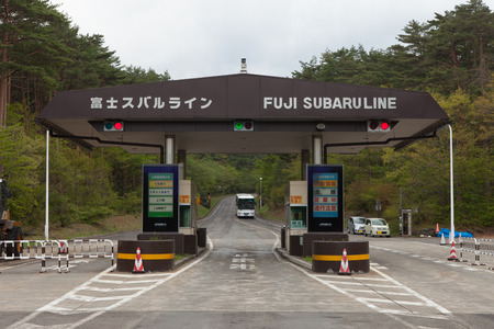 sengen: Fuji Subaru line 5th station, halfway point of the Yoshida Trail, which leads from Fujiyoshida Sengen Shrine at the mountains base to the summit of Mount Fuji