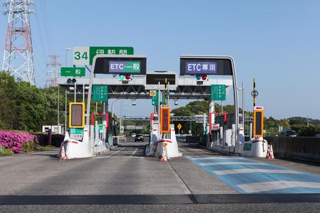 Japanisch Schnellmaut Anschlag einschließlich Pre-Paid ETC Elektronische Mauterhebung und regelmäßige Bahnen