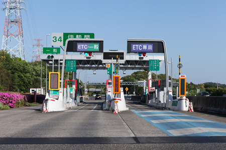 Japanese expressway toll stop including pre paid ETC Electronic toll collection and regular lanes