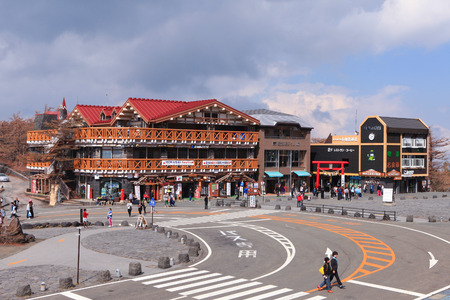 tourists stop: Fuji Subaru line 5th station Editorial