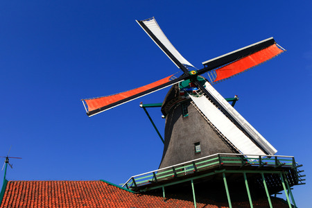dutch: Classic Dutch windmill