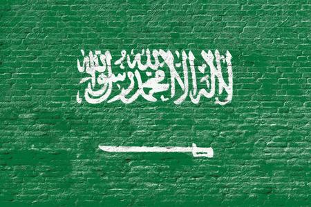 saudi arabia: Saudi Arabia - National flag on Brick wall