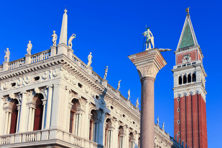the campanile: San Marco - The Zecca of Venice and St. Marks Campanile