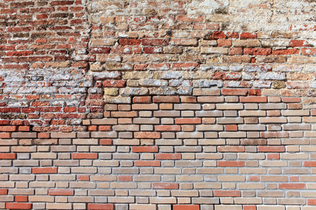 red wall: Old red brick wall Stock Photo