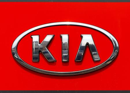 dealerships: Kia emblem at one of Kias dealerships. Editorial