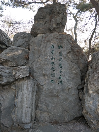 poems: Poems on stone