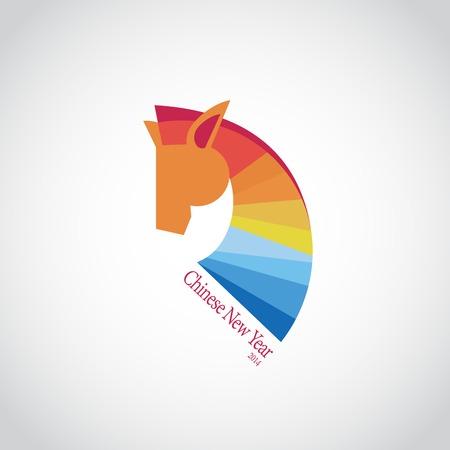 中国の新年;年の馬;明けましておめでとう  イラスト・ベクター素材