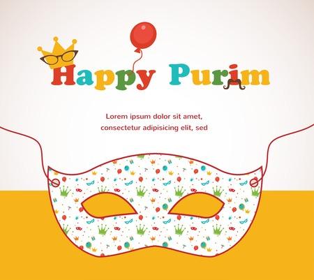 Happy Purim. Party or festival  Invitation design Vector