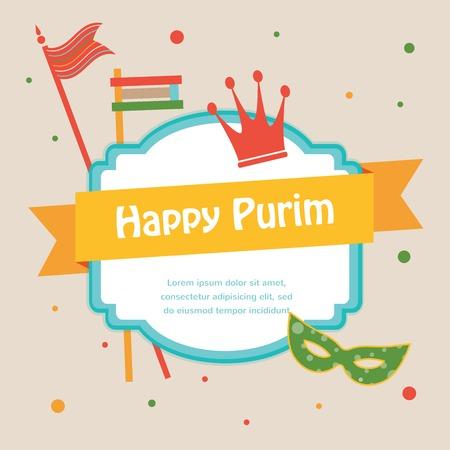 Happy Purim. Party or festival  Invitation design photo