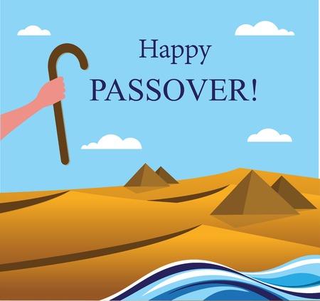 幸せな過越の祭り-うちのエジプトからのユダヤ人