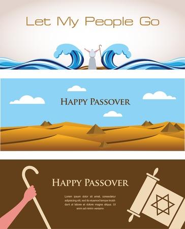 3 つのバナーの過越の祭りユダヤ人の休日-幸せな過ぎ越しの祭り