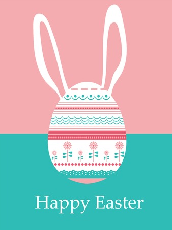 Template for Easter greeting card, vector illustration Vector