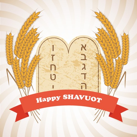 simchat torah: Shavuot - Illustration of Shavuot holiday .