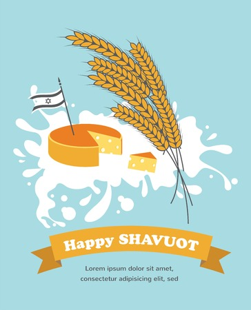 Jewish holiday Shavuot. Cheese and wheat on milk splash background
