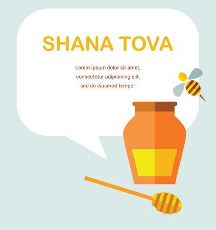 ユダヤ人の新年休暇謹賀新年イラスト カード  イラスト・ベクター素材
