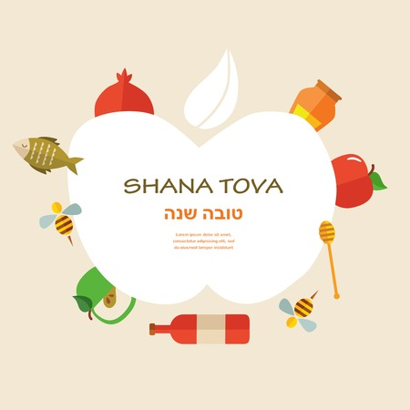 card for Jewish new year holiday Rosh Hashanah with traditional icons Vector