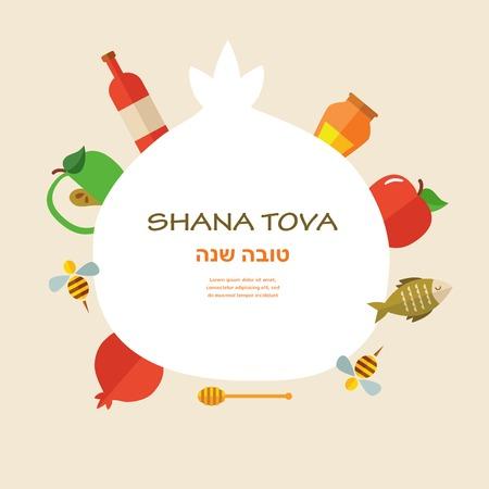 kaart voor Joods Nieuwjaar Rosj Hasjana met traditionele iconen