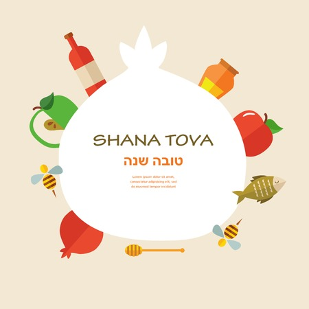 card for Jewish new year holiday Rosh Hashanah with traditional icons
