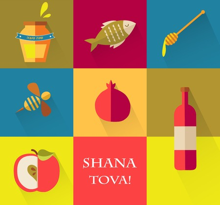 rosh: Set of icons for Jewish holiday Rosh Hashana New Year illustration Illustration