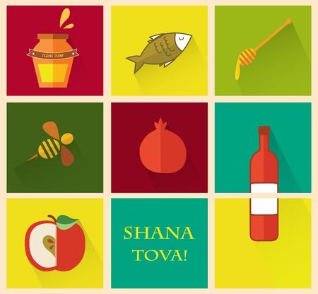 Set of icons for Jewish holiday Rosh Hashana New Year illustration Illustration