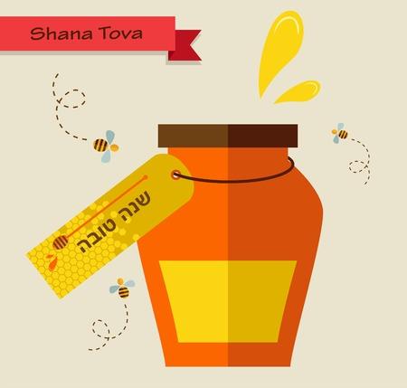 rosh hashanah: card for Jewish new year holiday Rosh Hashanah  illustration