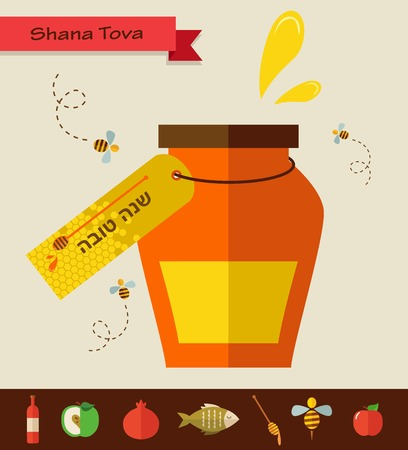 rosh: card for Jewish new year holiday Rosh Hashanah with traditional icons illustration Illustration