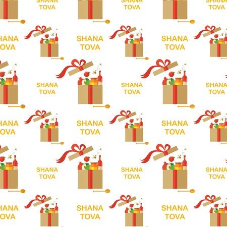 Rosh Hashana, jewish holiday template illustration Vector