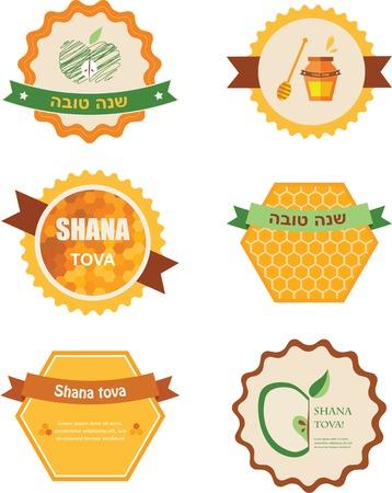 apiculture: set of six icons for Rosh Hashana jewish holiday  illustration