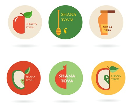 apple and honey: Set of labels and cards for Jewish holiday Rosh Hashana New Year illustration