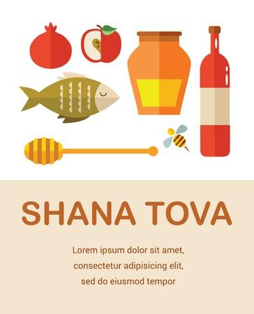 shana tova: set of Jewish new year icons, Happy Shana Tova    Happy New Year   Hebrew