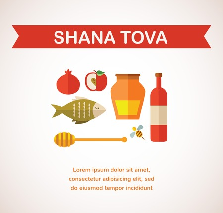 set of Jewish new year icons, Happy Shana Tova    Happy New Year   Hebrew  Vector