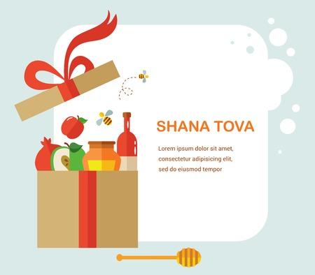 jewish celebration: greeting card for Rosh Hashana, jewish holiday  illustration    Happy New Year   Hebrew  Illustration