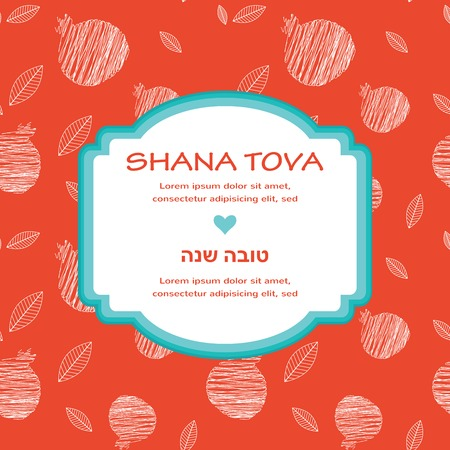 rosh: illustration -  Happy New Year Hebrew Rosh Hashana greeting card with pommegranate