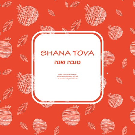 illustration - Happy New Year in Hebrew Rosh Hashana greeting card with pommegranate  Ilustração