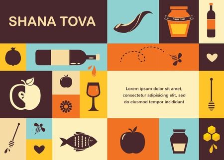 jewish new year: set of Jewish new year icons, Happy Shana Tova. Happy New Year in Hebrew Illustration