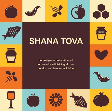 シャナの幸せトヴァ ユダヤ人の新年のアイコンのセットです。ヘブライ語で新年あけましておめでとうございます