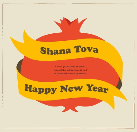 tova: Rosh hashana card - Jewish New Year. Yellow ribon around pomegranate  Illustration