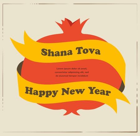 Rosh hashana card - Jewish New Year. Yellow ribon around pomegranate  Illustration